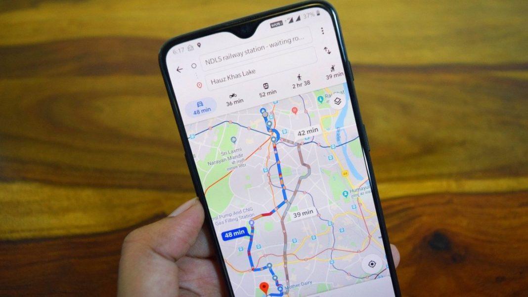 google maps κινητό
