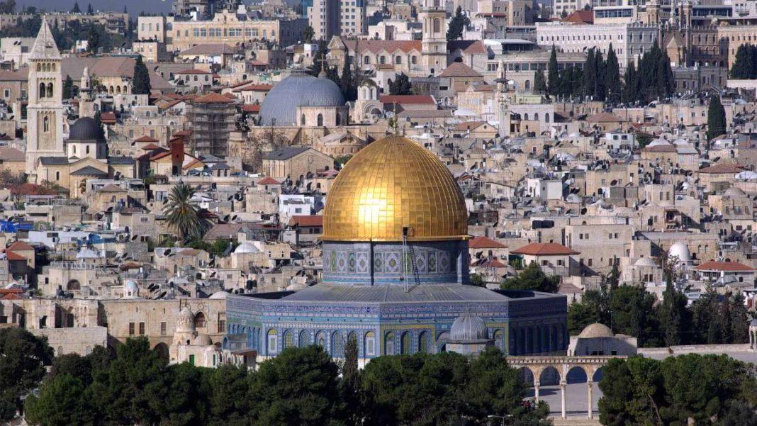 Ιερουσαλήμ Ισραήλ