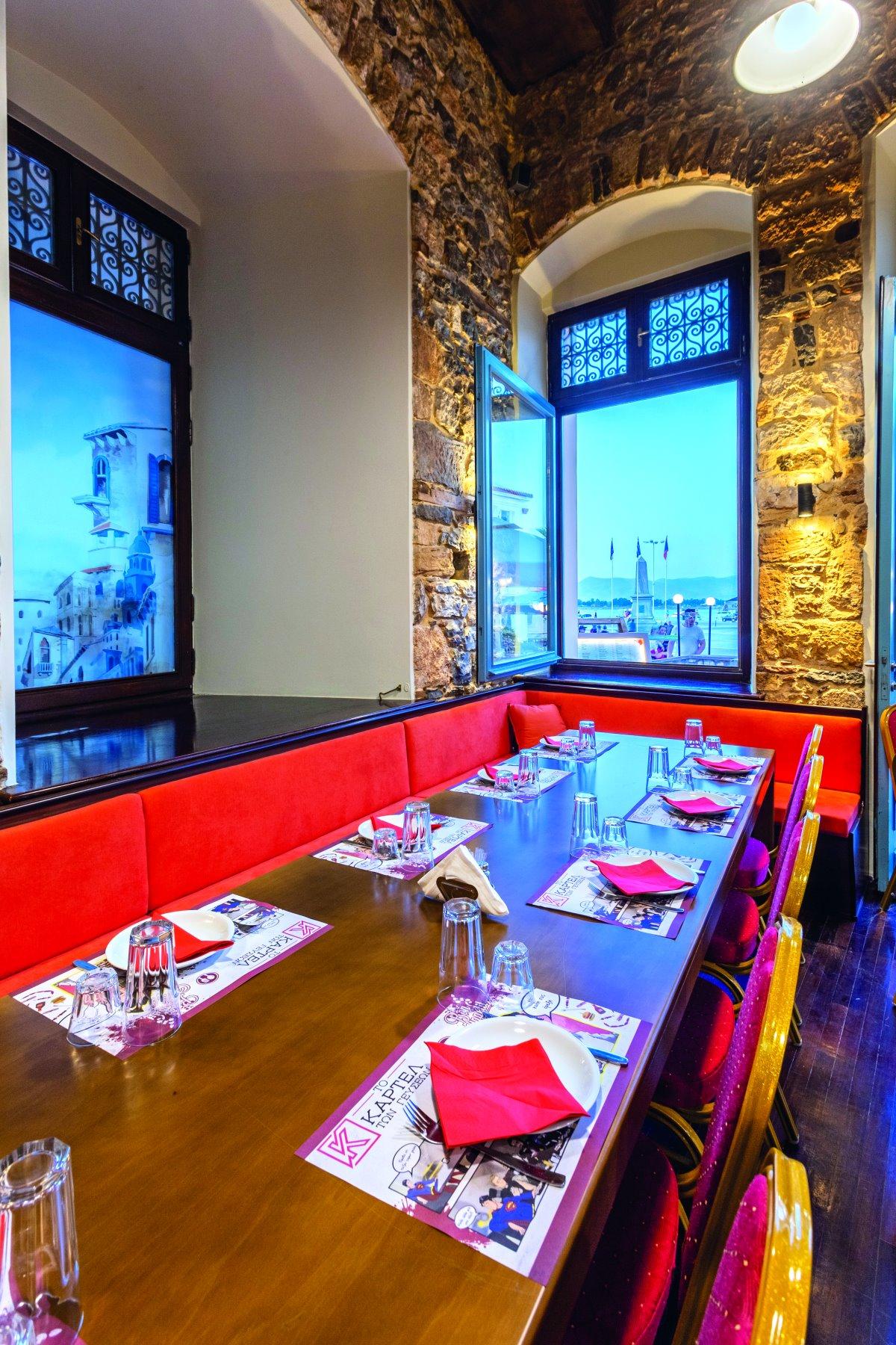 Καρτέλ grill house & restaurant