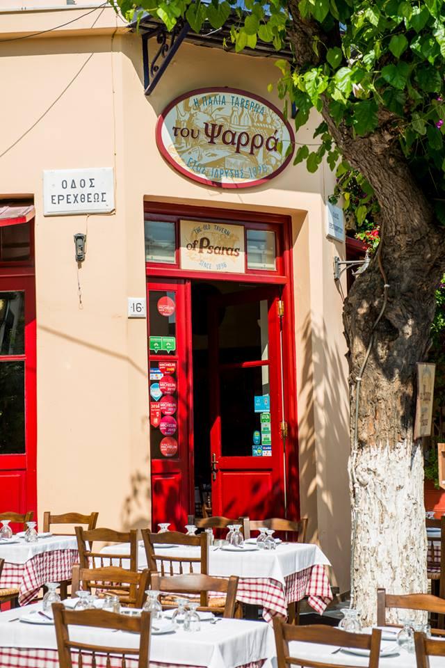 παλιά ταβέρνα του Ψαρρά πλάκα παλαιότερο εστιατόριο αθήνα είσοδος