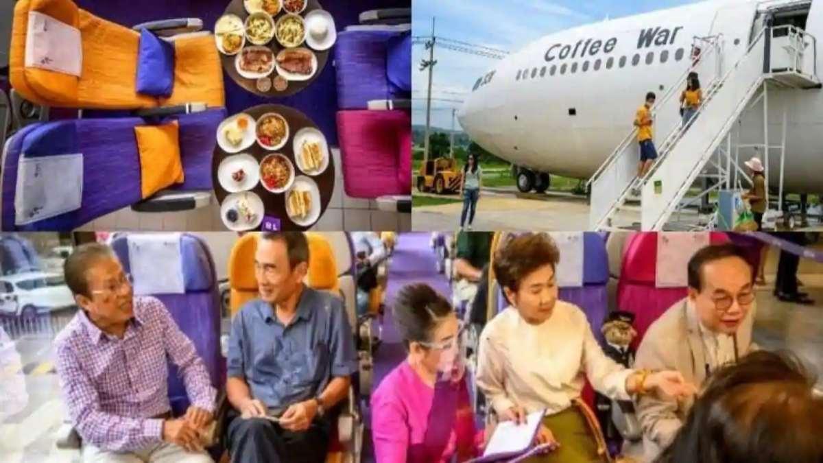 plane cafe Μπανγκόκ εσωτερικοί και εξωτερικοί χώροι
