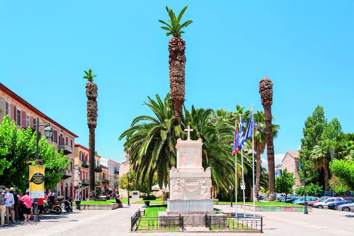 Πλατεία Τριών Ναυάρχων, Ναύπλιο