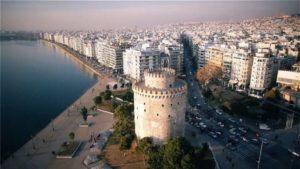 Θεσσαλονίκη: 2+1 υπέροχες επιλογές διαμονής στο κέντρο μέχρι 50 ευρώ με βαθμολογία πάνω από 9!