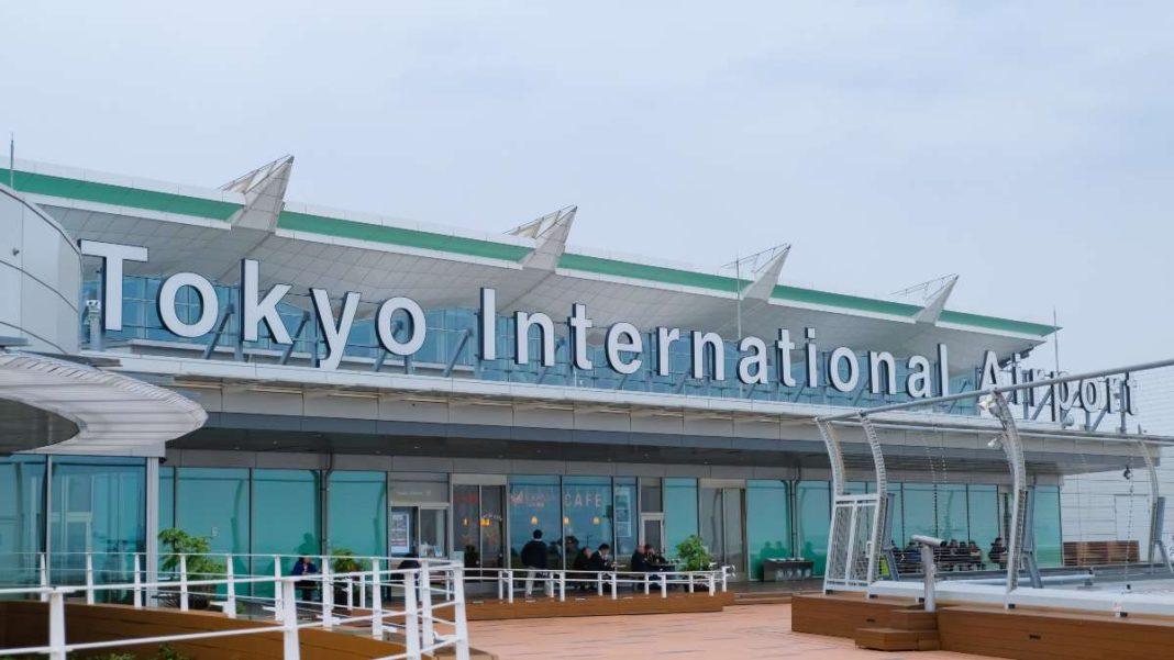 Διεθνές αεροδρόμιο Τόκιο Ιαπωνία