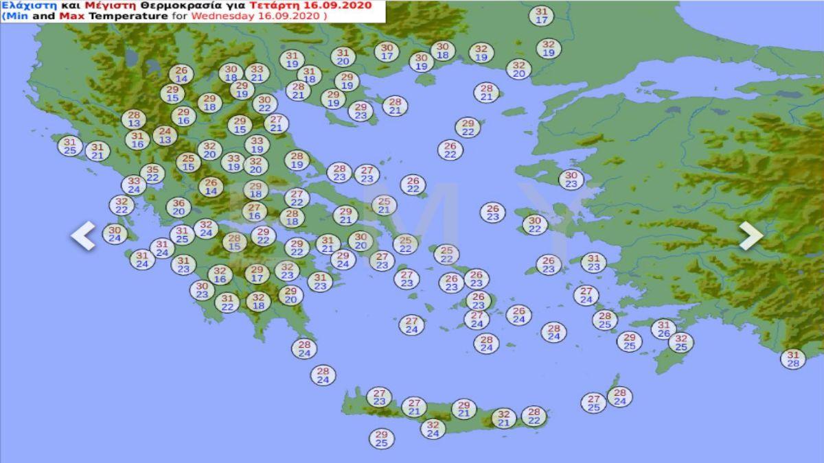 Χάρτης με μέγιστες κι ελάχιστες θερμοκρασίες της ΕΜΥ