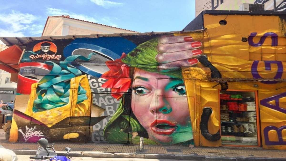 Street Art Ψυρρή Αθήνα
