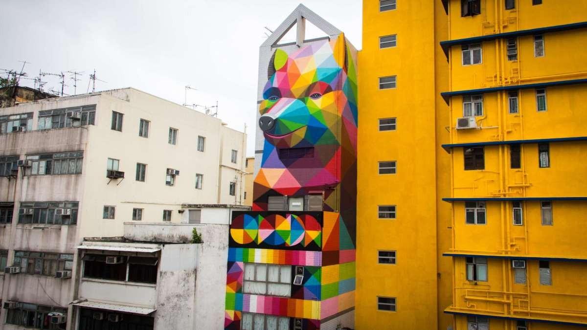 Sham Shui Po, Χονγκ Κονγκ όμορφες γειτονιές πολύχρωμα κτήρια