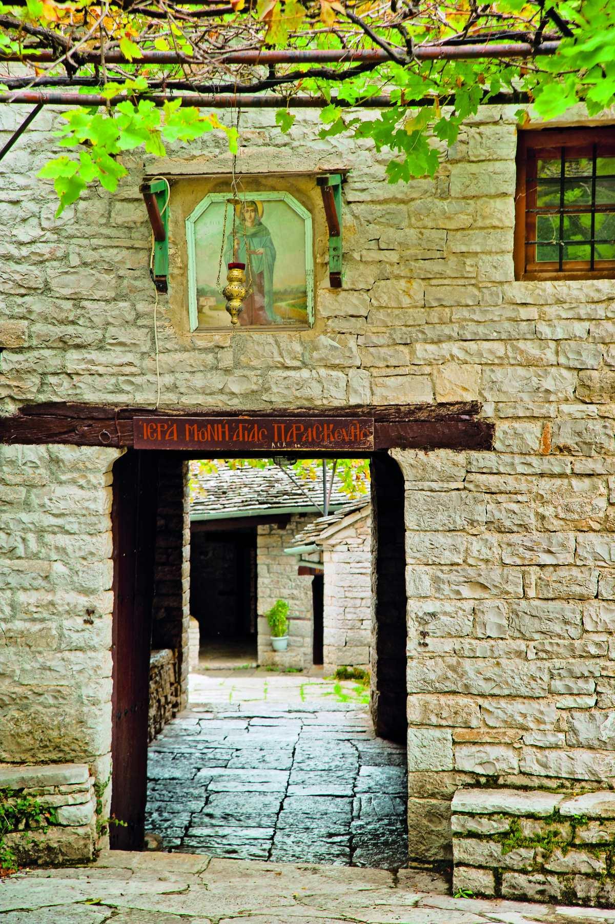 Μονή Αγίας Παρασκευής στο Μονοδένδρι, Ζαγόρι