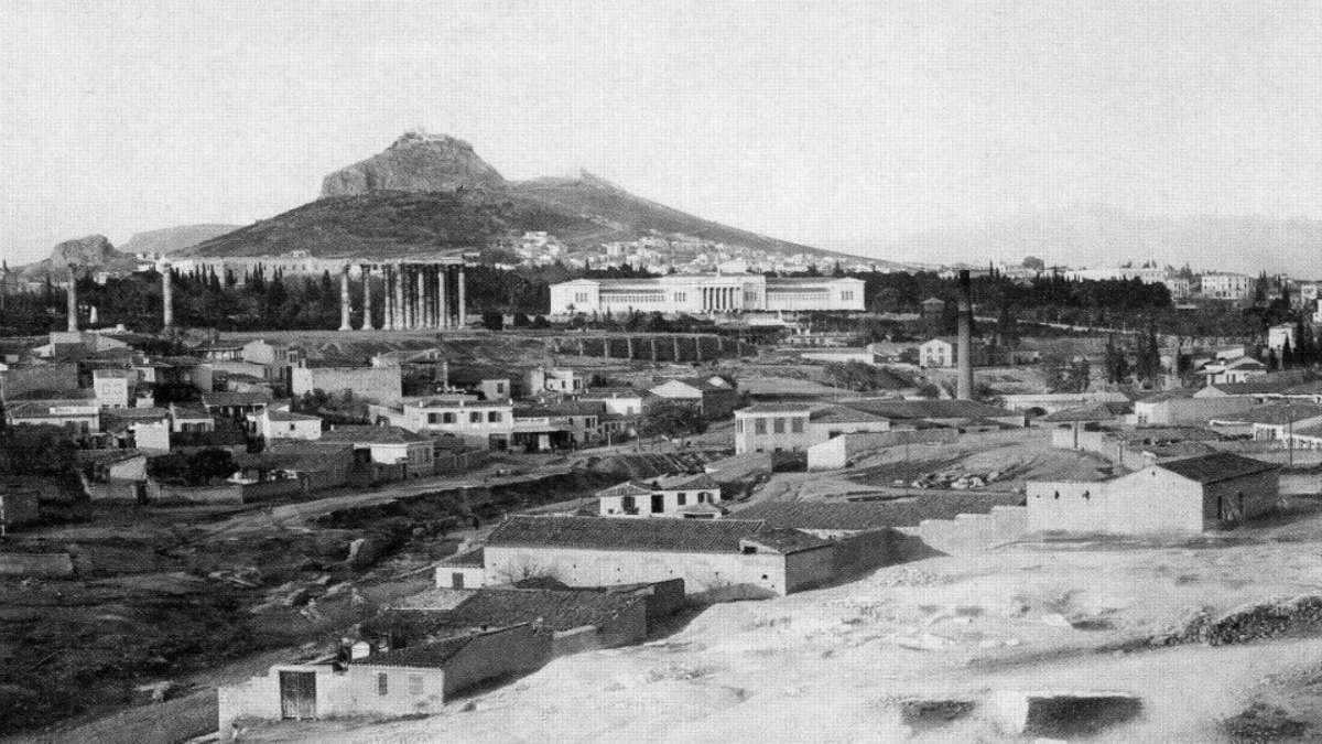 Παλιά Αθήνα Ιλισός Βατραχονήσι