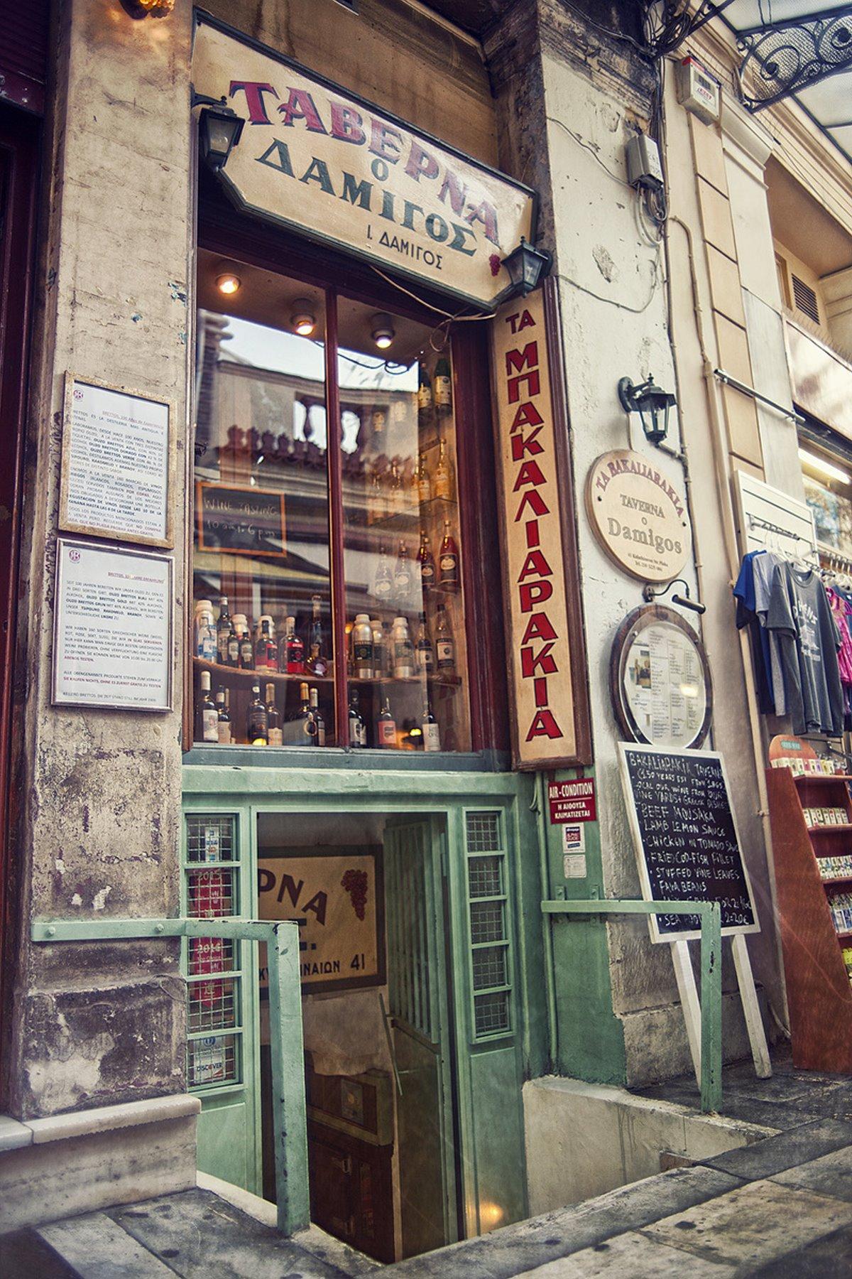 ιστορική ταβέρνα Αθήνα Δαμίγος είσοδος