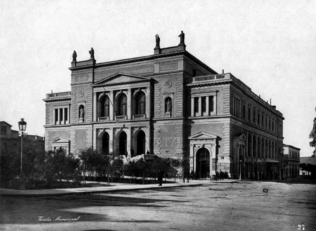 Παλιά Αθήαν κτήρια που δεν υπάρχουν πια Δημοτικό Θέατρο Αθηνών