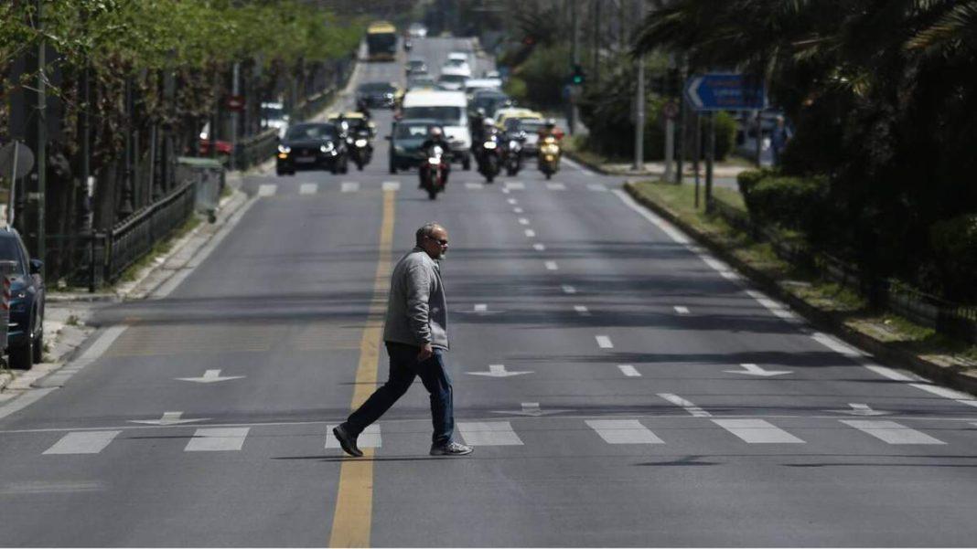 νέα μέτρα για μετακινήσεις σε όλη την Ελλάδα