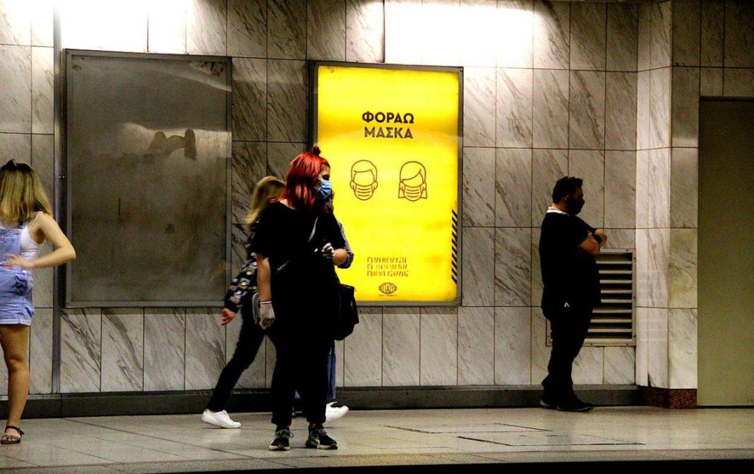 Κορονοϊός, χρήση μάσκας, μετρό Αθήνα