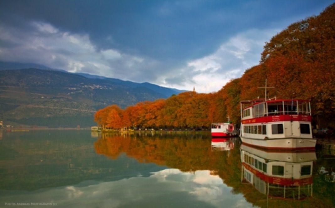 Ιωάννινα λίμνη χειμερινός προορισμός