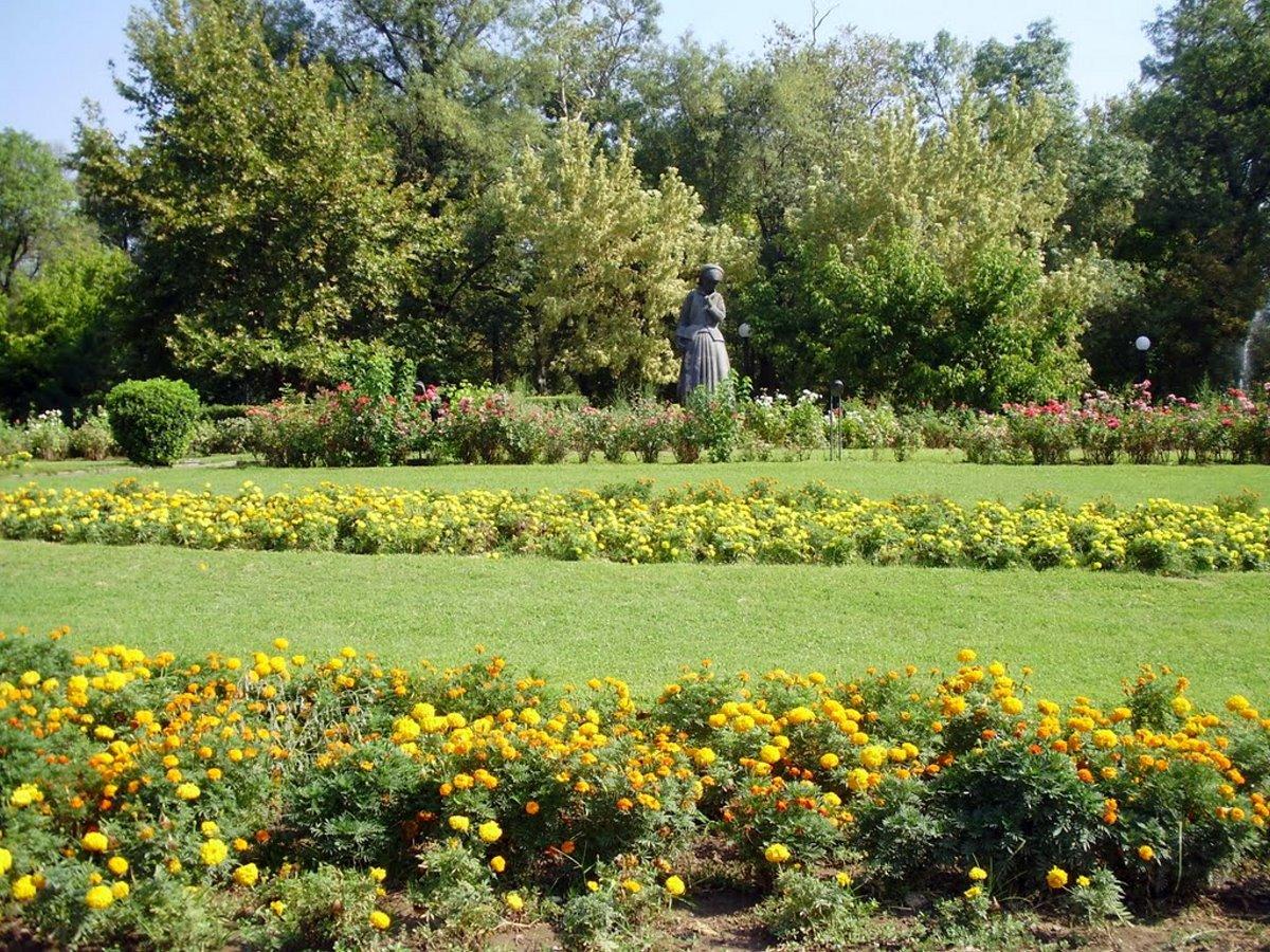 Πάρκο Παυσίλυπον σε Καρδίτσα κοντά σε Λεοντίτο Αργιθέας