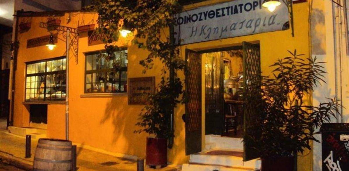 ιστορική ταβέρνα Αθήνα Κληματαριά είσοδος