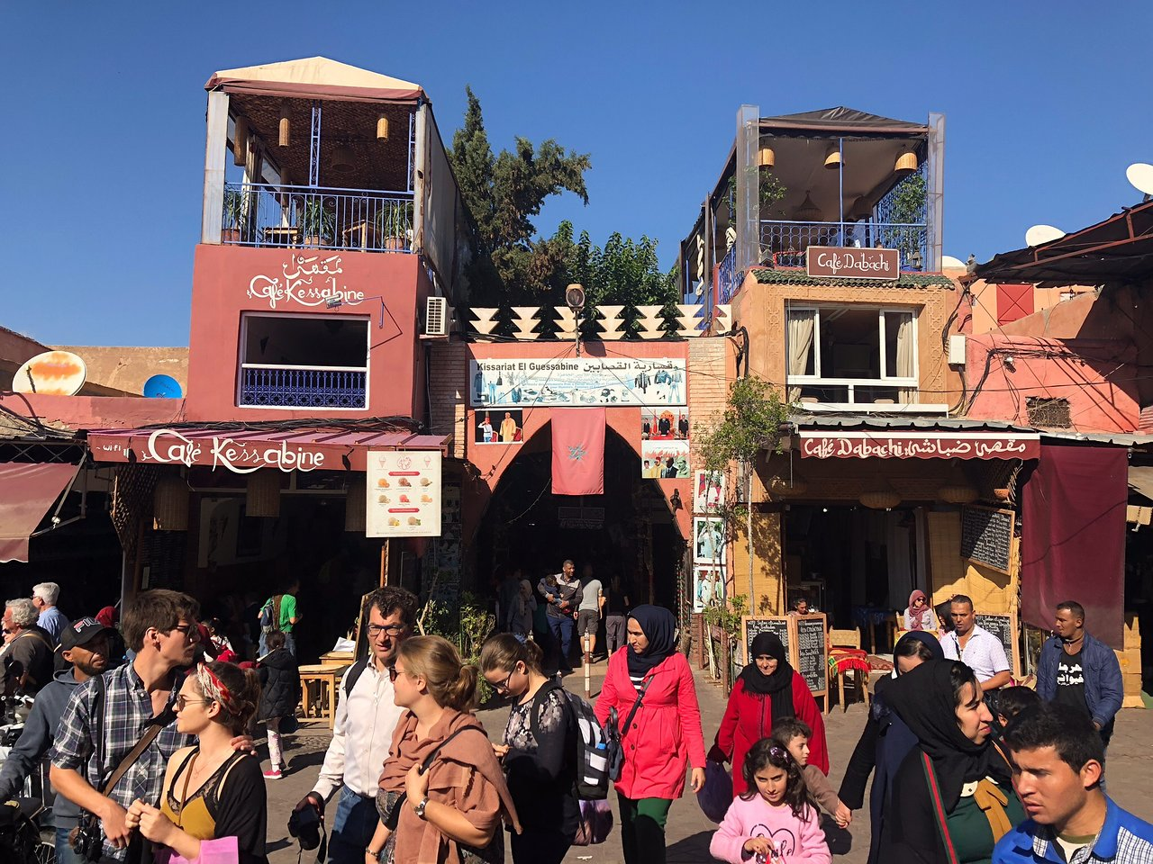 Μαρακές Μαρόκο γειτονιά κόσμος