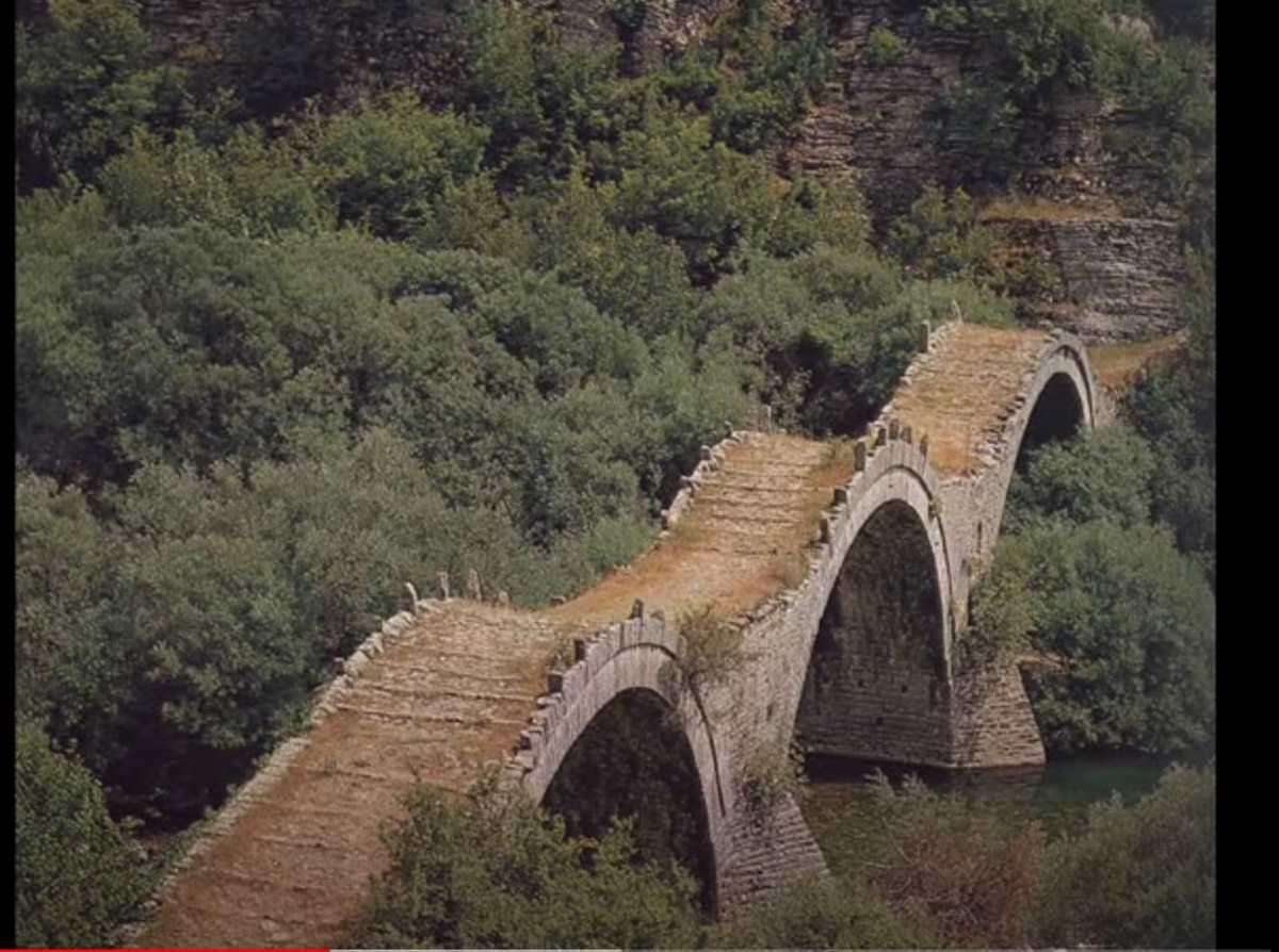 Μαστοροχώρια, πέτρινη γέφυρα