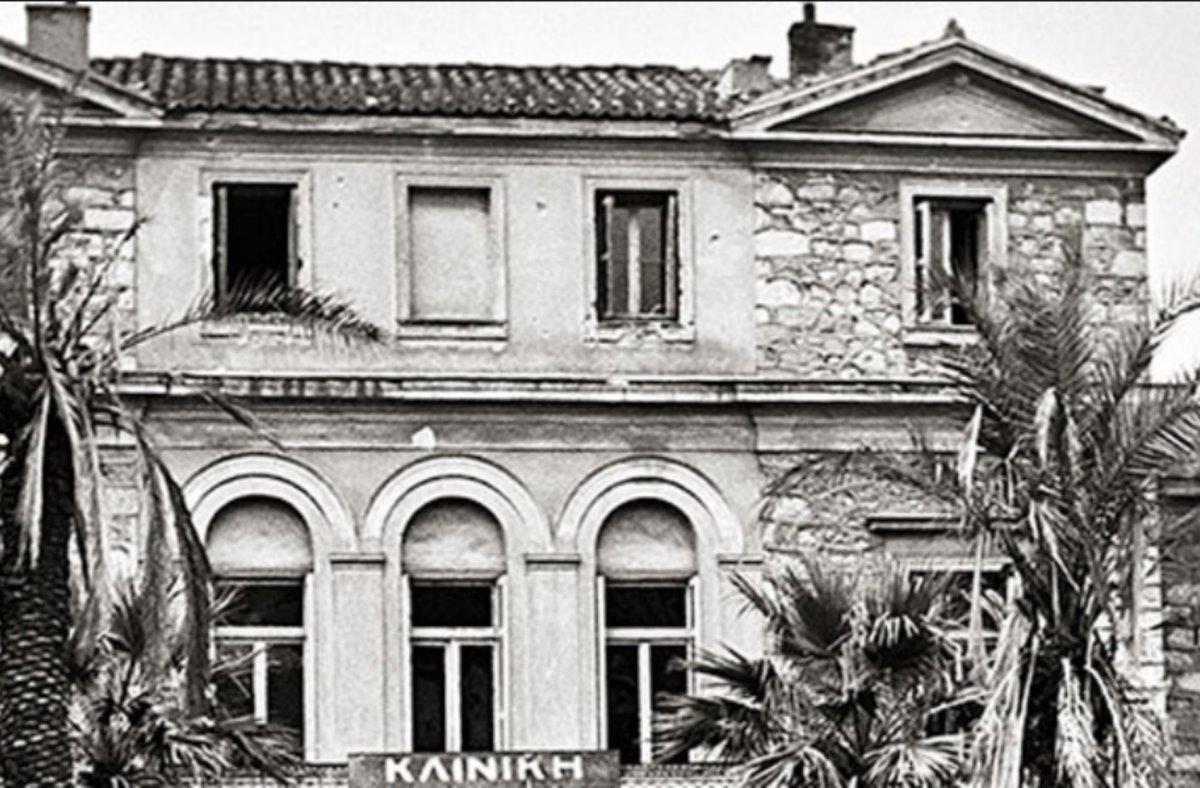 Παλιά Αθήαν κτήρια που δεν υπάρχουν πια Μέγαρο Κοντέσσας Θεοτόκη