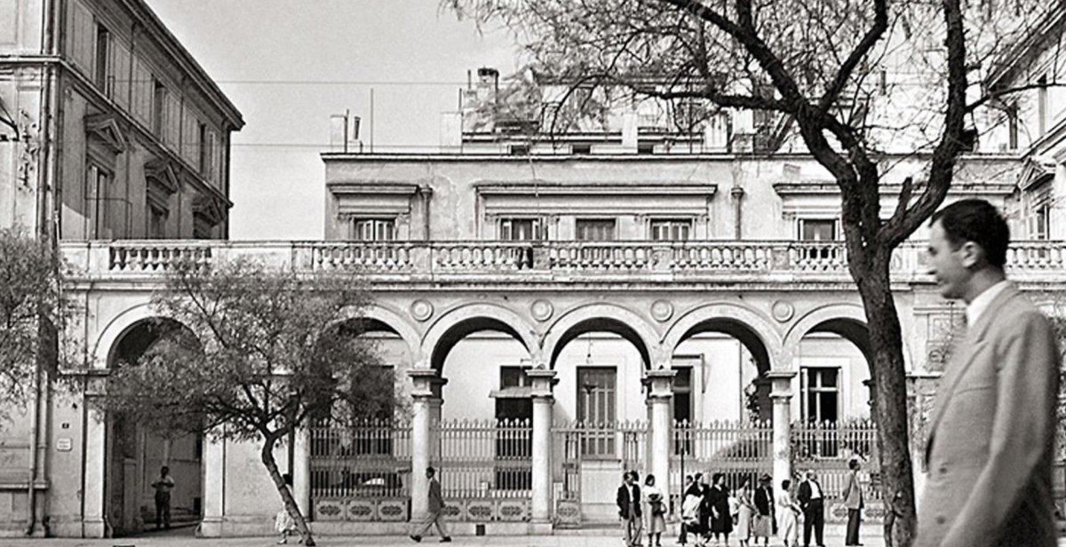 Παλιά Αθήαν κτήρια που δεν υπάρχουν πια Μέγαρο Νεγρεπόντη
