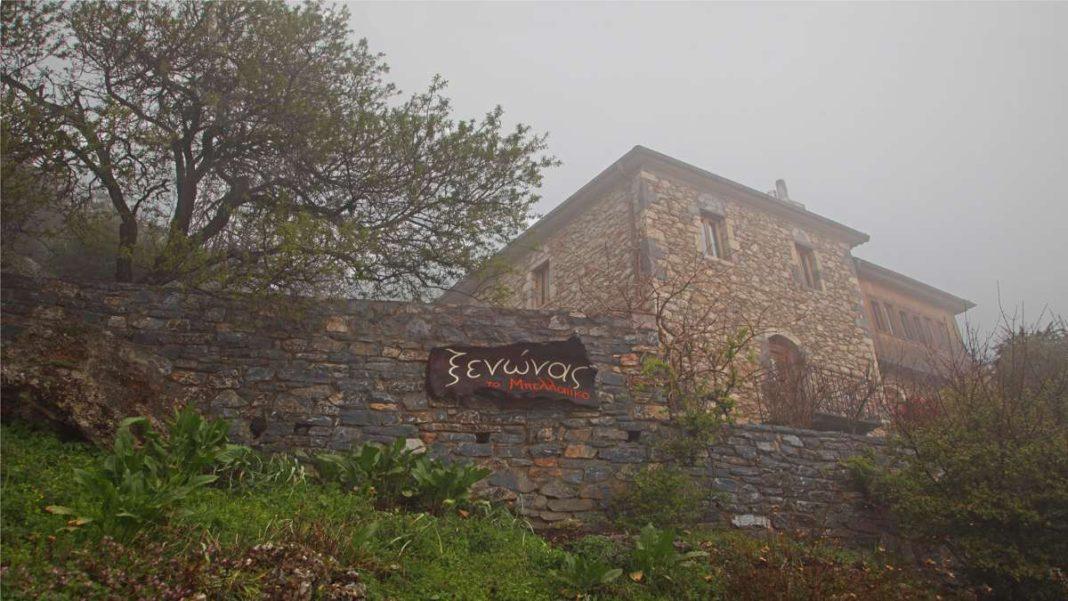 Ξενώνας Μπελλαίικο Στεμνίτσα σε ομίχλη