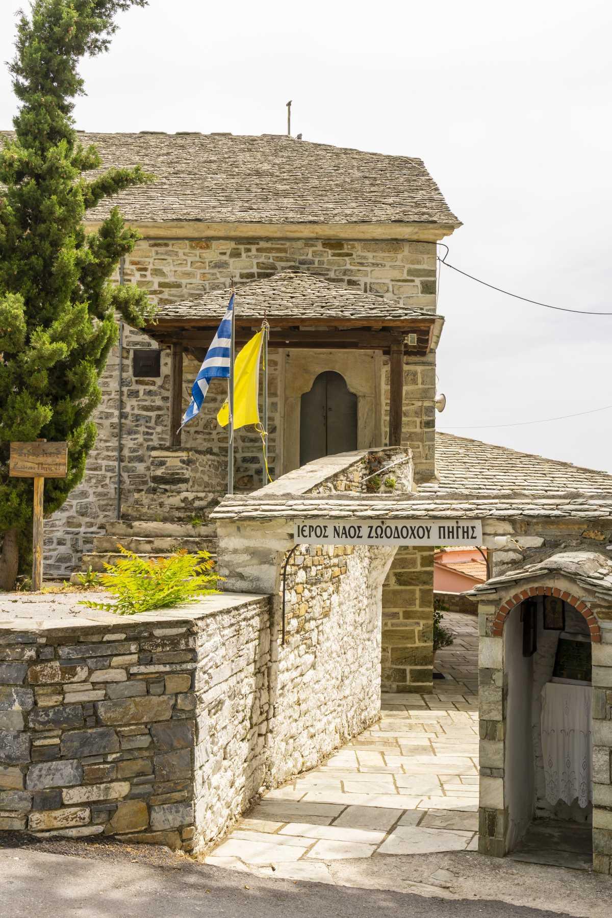 εκκλησία της Ζωοδόχου Πηγής , Βυζίτσα
