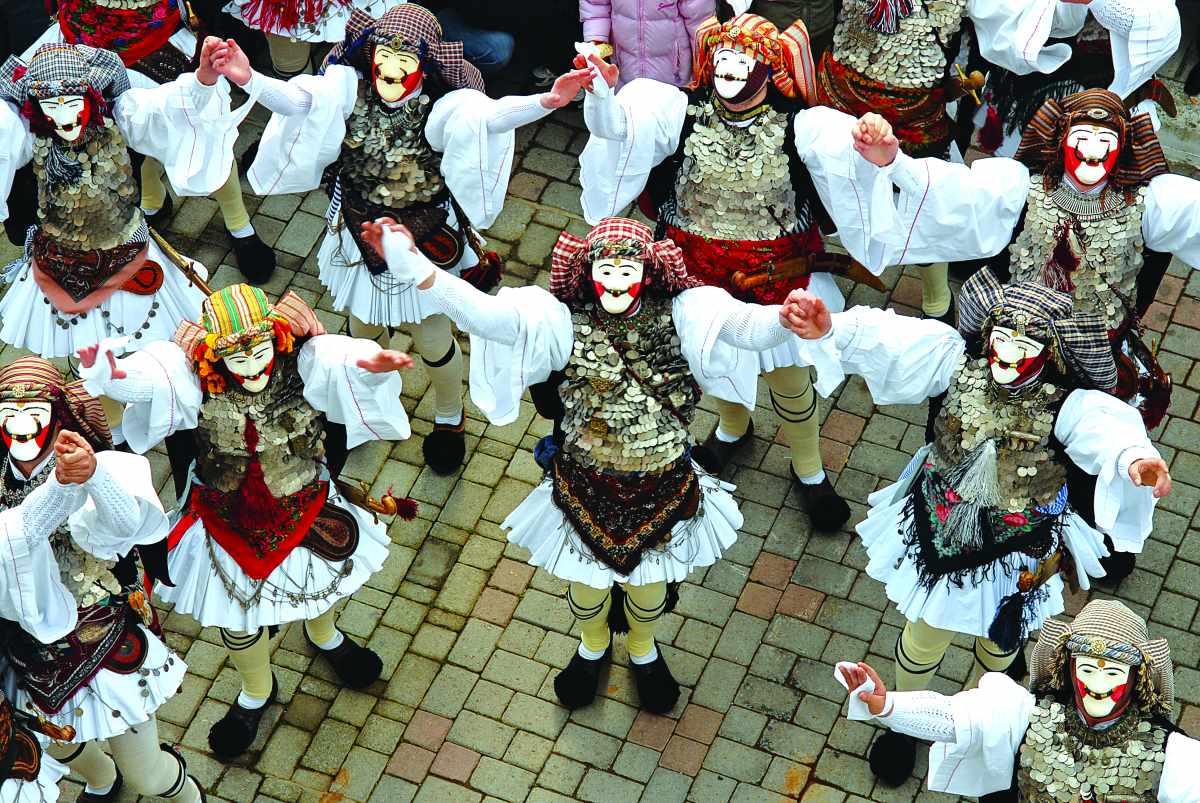 Καρναβάλι Νάουσα