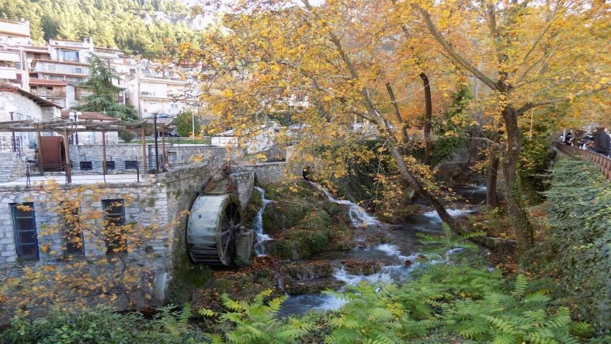 Πηγές Κρύας Λειβαδιά 1 μονοήμερη 4 στάσεις Στερεά Ελλάδα