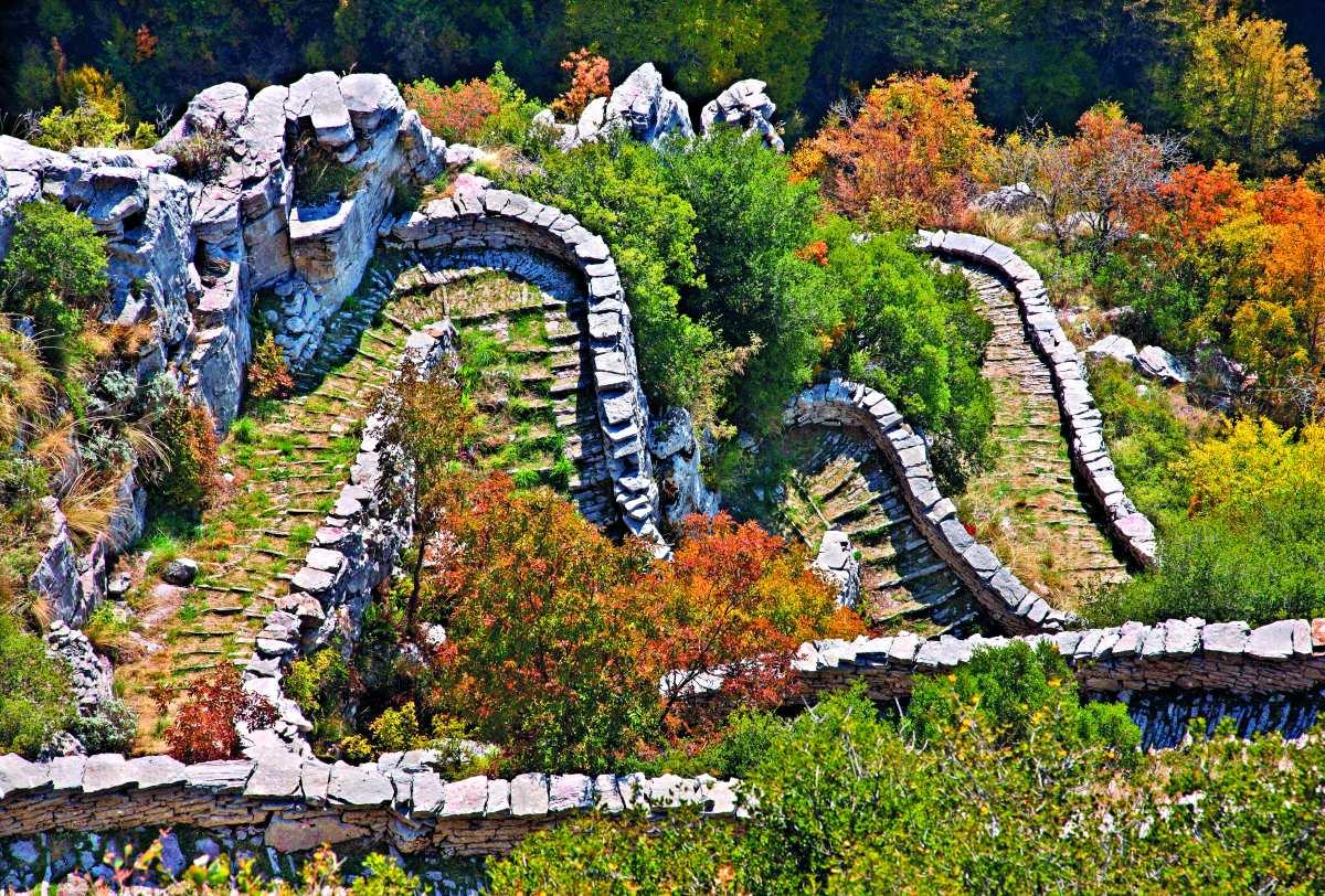 Σκάλα Βραδέτου , Ζαγόρι