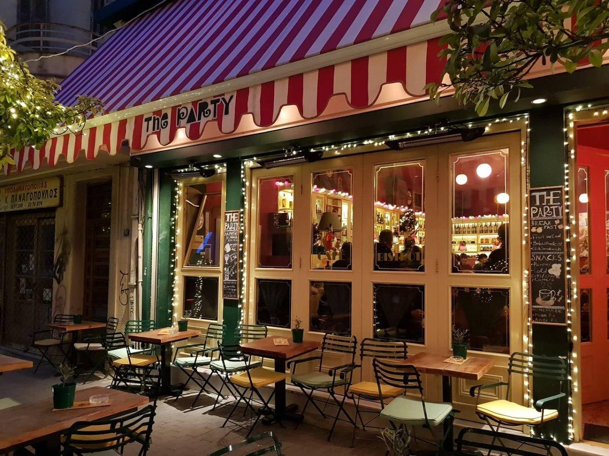 θεματικό Bar The Party εξωτερικός χώρος