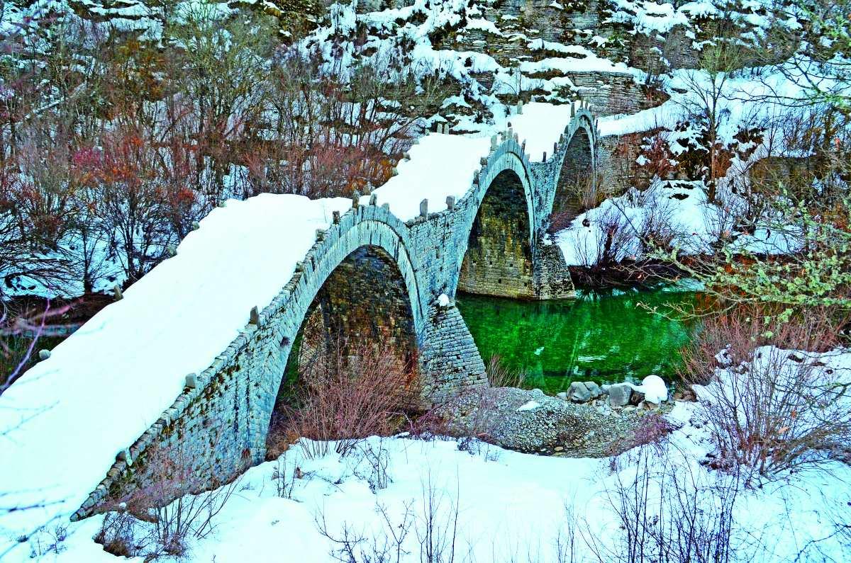 Το γεφύρι Καλογερικό, Ζαγόρι