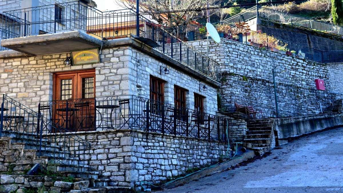 τόρνος ευρυτανία πέτρινα σπίτια