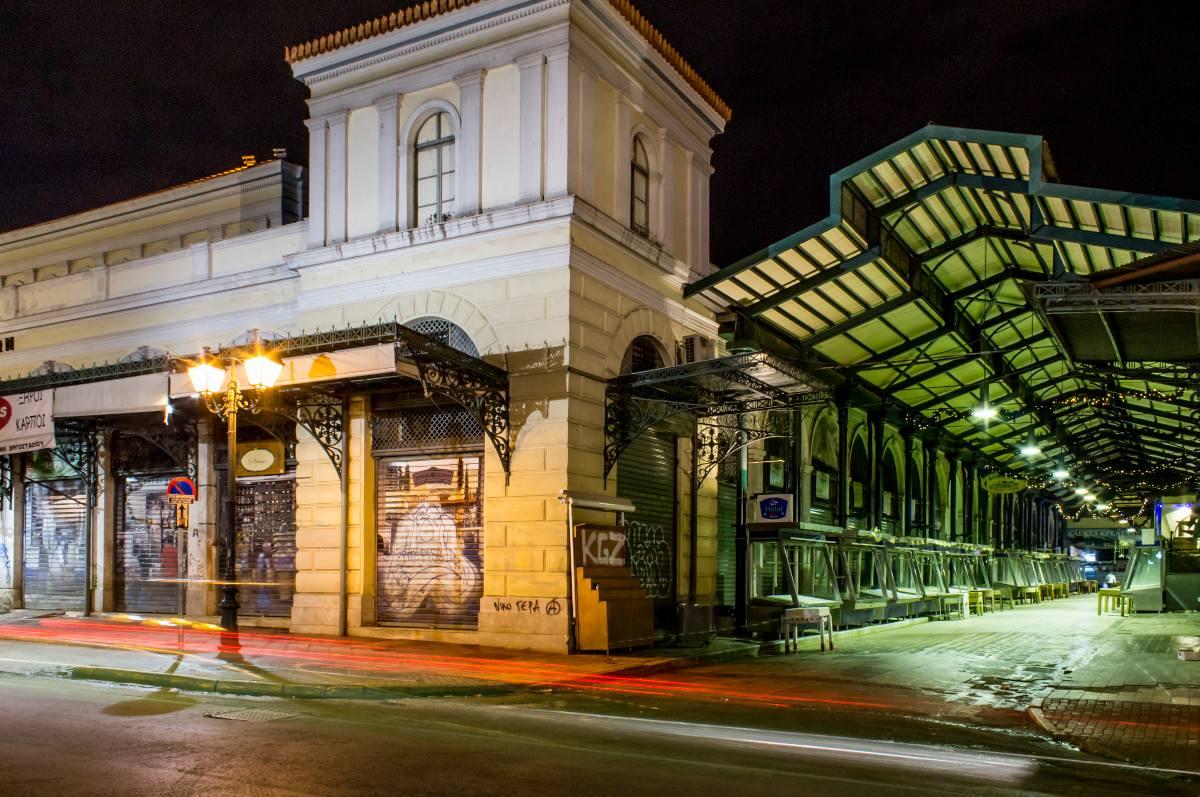 Βαρβάκειος κεντρική αγορά, Αθήνα