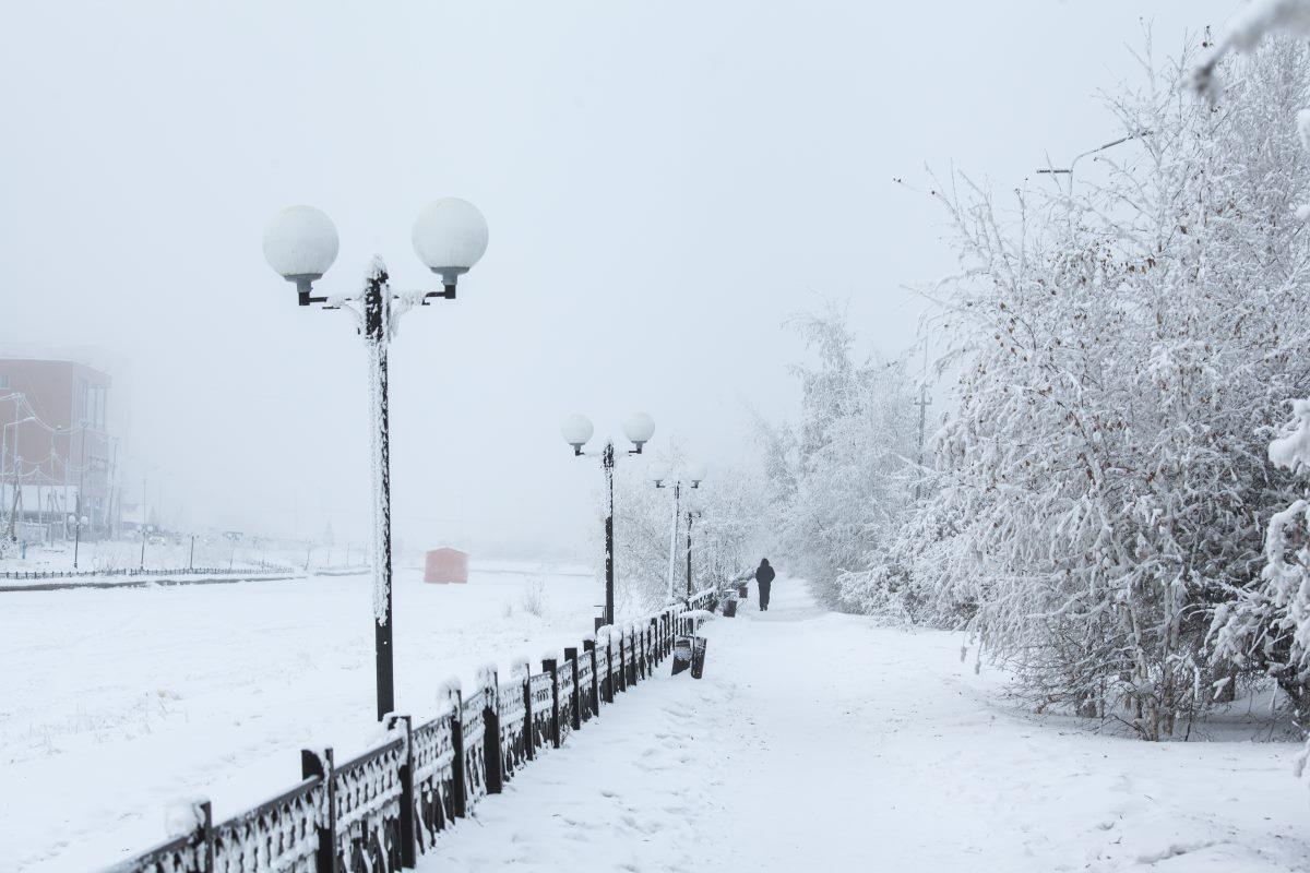 Yakutsk, Ρωσία