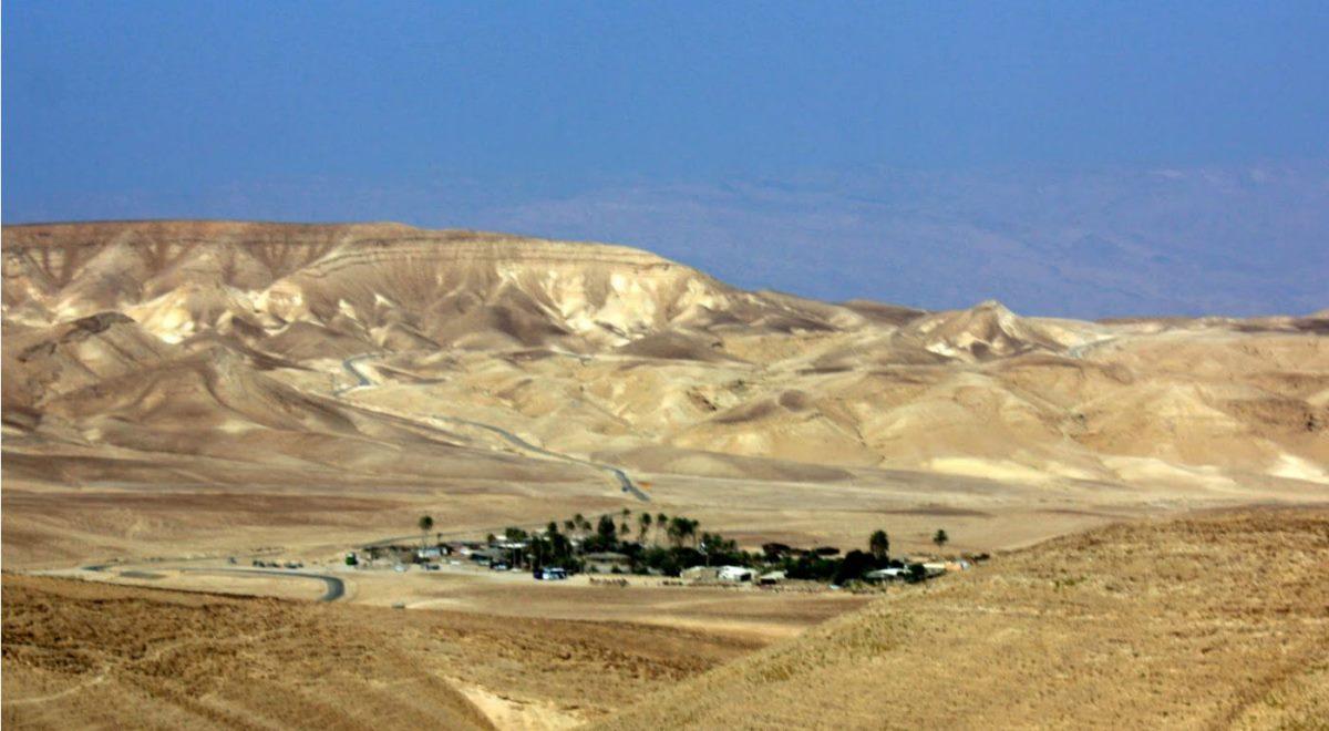 Tirat Zvi, Ισραήλ