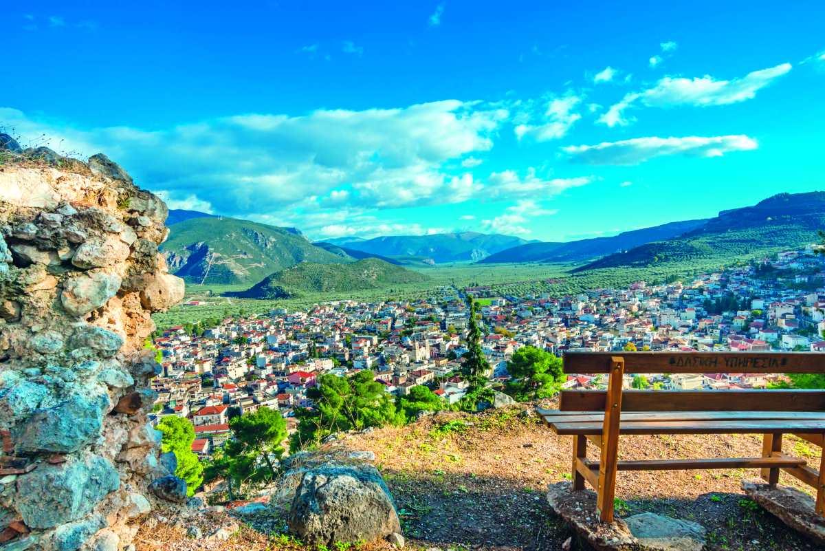 Πανοραμική θέα στην πόλη, Άμφισσα