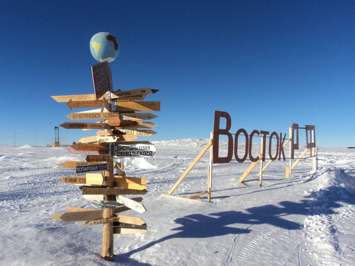 ανταρκτική χαμηλή θερμοκρασία Βοστόκ πάγος