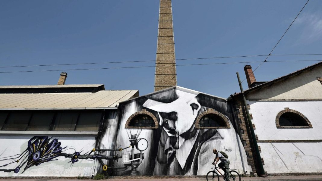Graffiti Αθήνα Τεχνόπολις