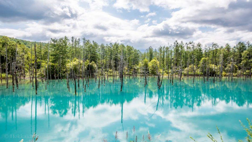 Blue Pond Λίμνη Ιαπωνία