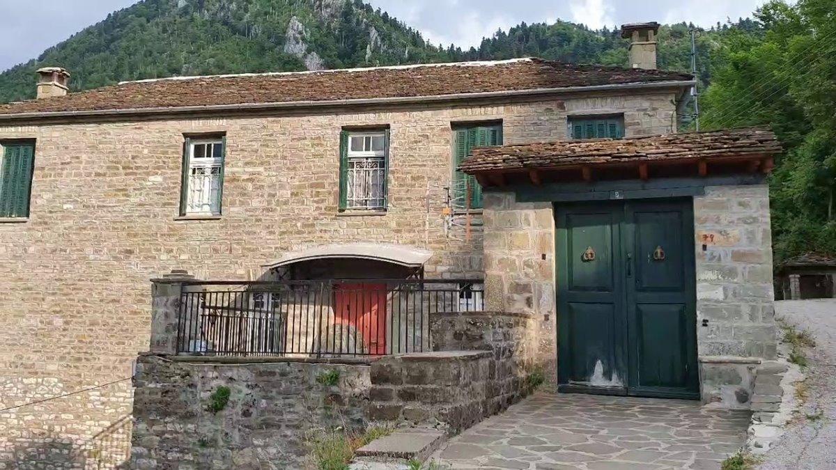 Δίκορφο Ιωαννίνων άγνωστο χωριό είσοδος σπιτιού