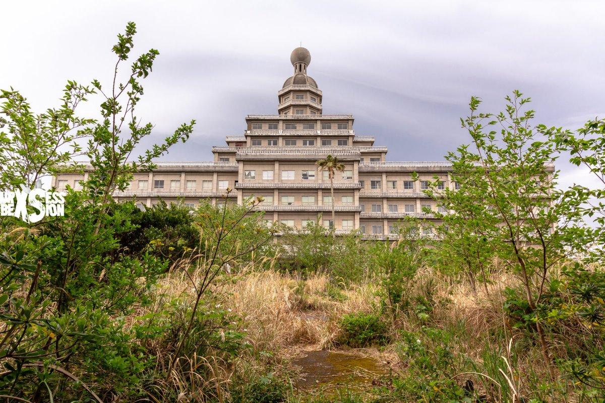 Ξενοδοχείο Hachijo, Hachijo jima, Ιαπωνία