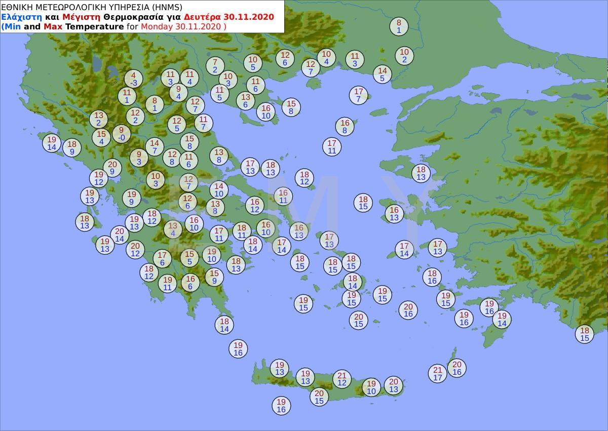 καιρός 30-11 πρόγνωση ΕΜΥ θερμοκρασίες Ελλάδα