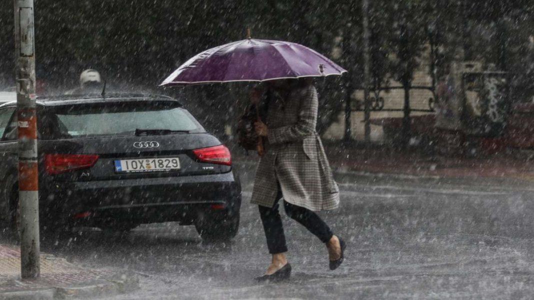 καιρός επιδείνωση κακοκαιρία βροχές