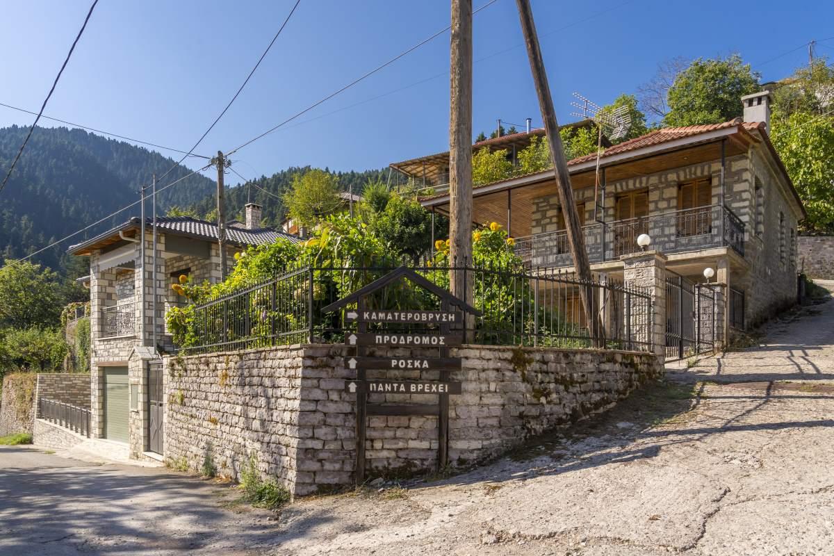 Ενημερωτικές πινακίδες στο χωριό, Καστανιά Ευρυτανίας