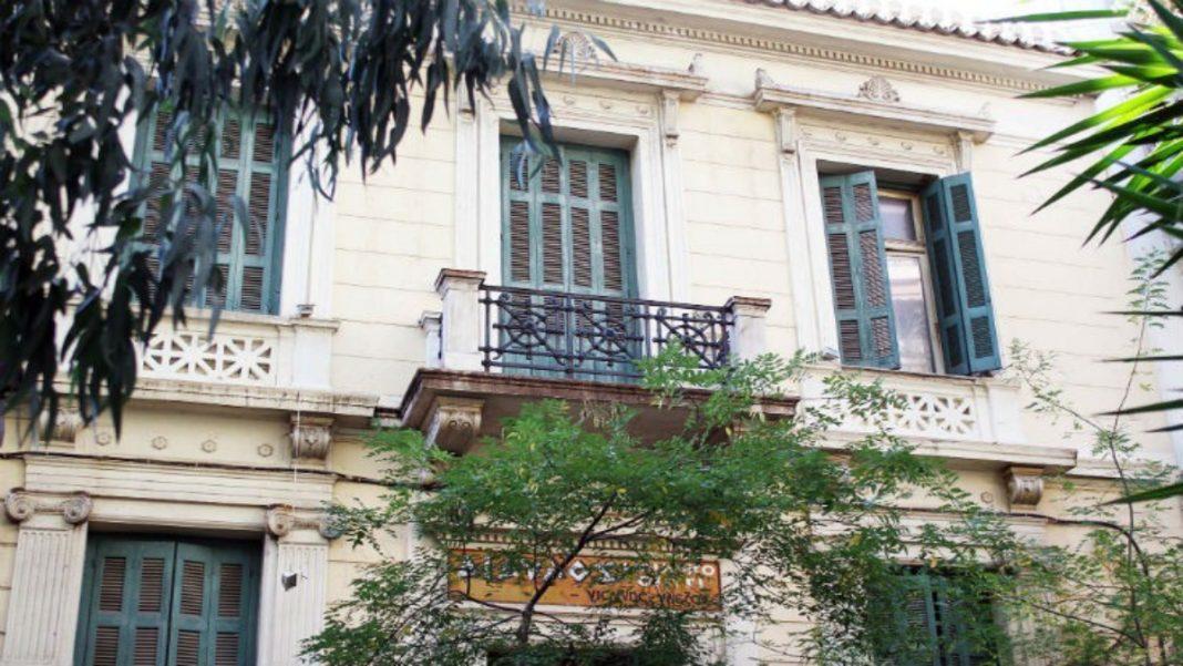 Κουκάκι στις καλύτερες γειτονιές Αθήνας