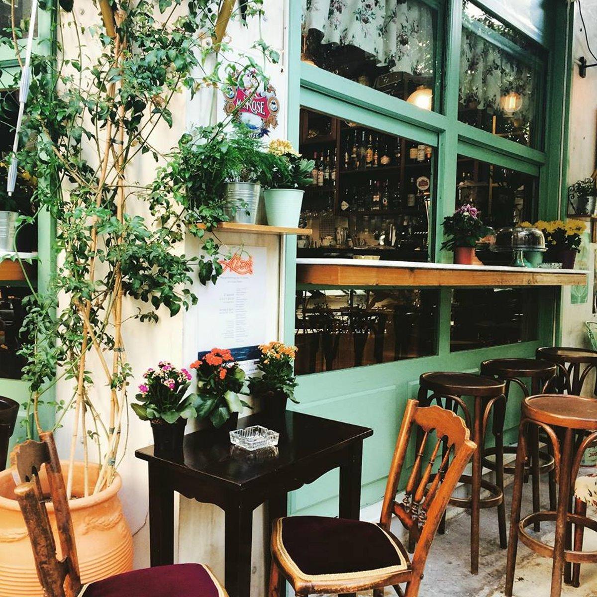 Κουκάκι από τις καλύτερες γειτονιές στον κόσμο με όμορφα μαγαζάκια