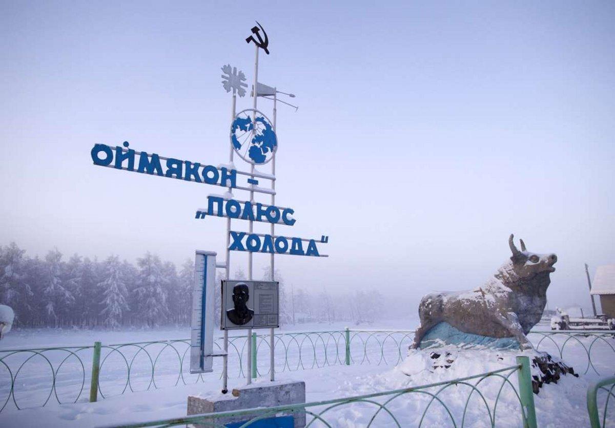 Oymyakon η πιο κρύα πόλη στον κόσμο με το δικό της σύμβολο θερμοκρασίας