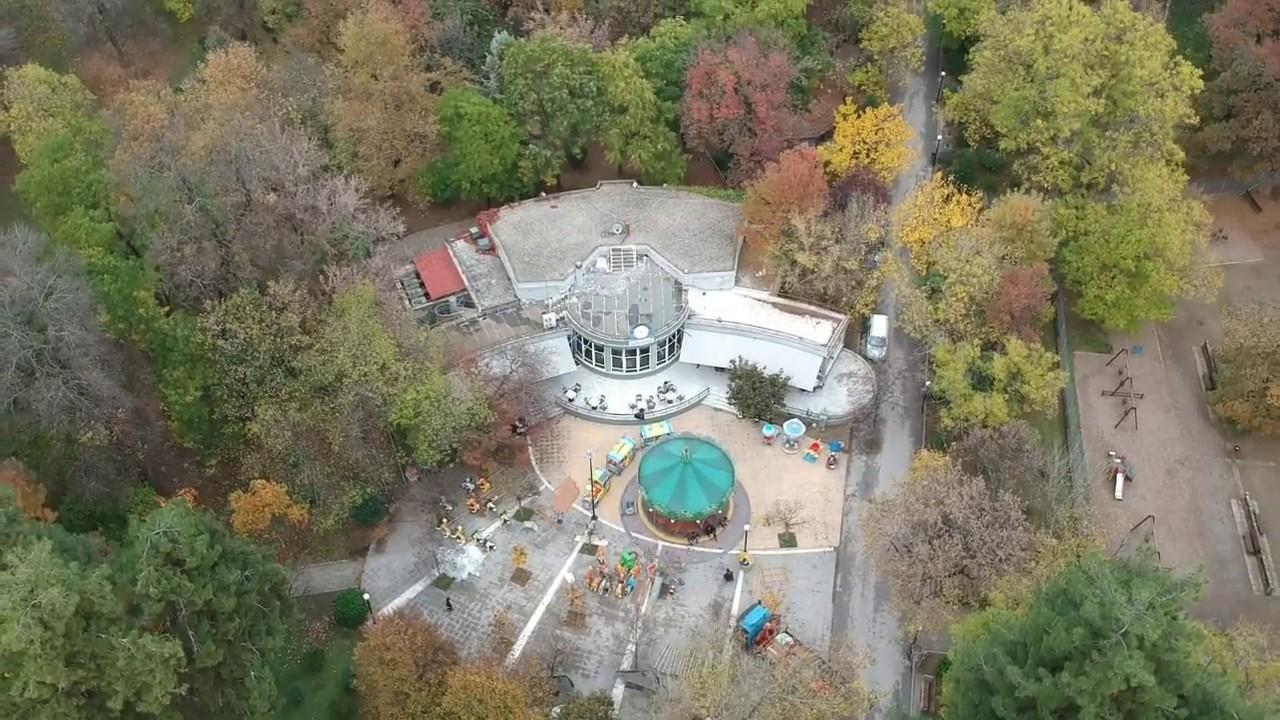 Πάρκο Παυσίλυπο Καρδίτσα από ψηλά