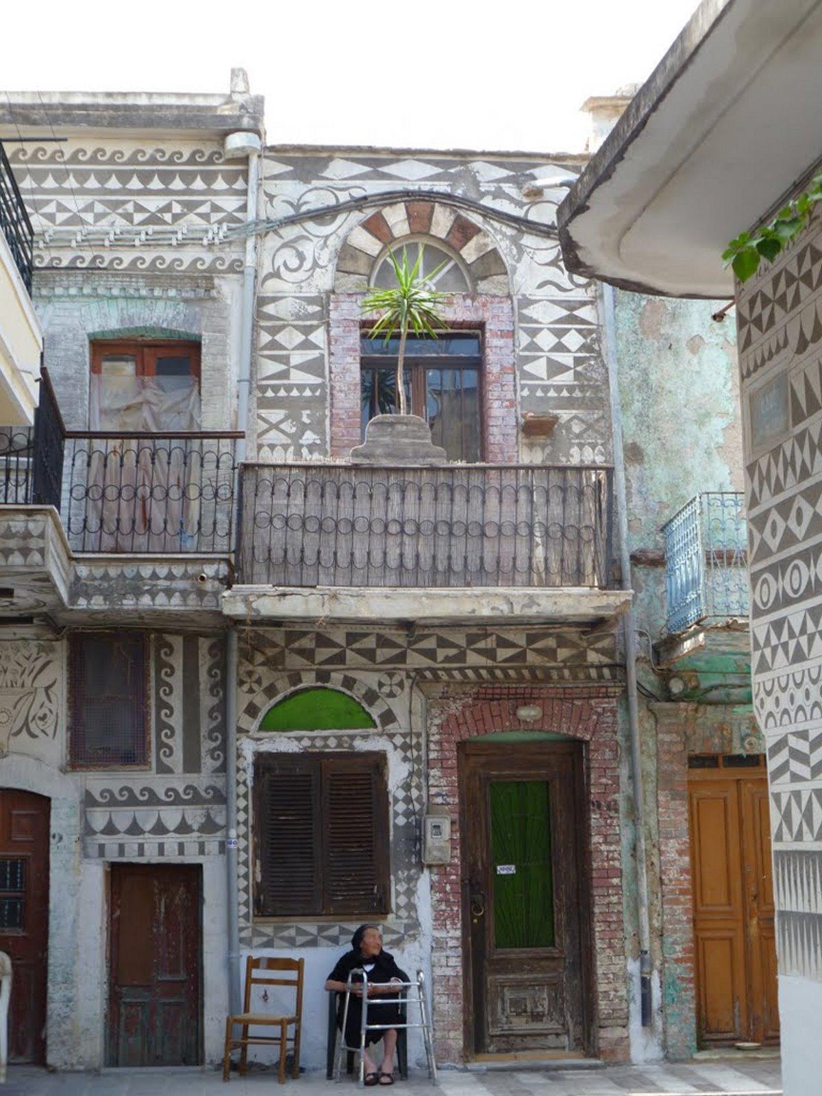 χωριό Πυργί στη Χίο με παραδοσιακά σπίτια