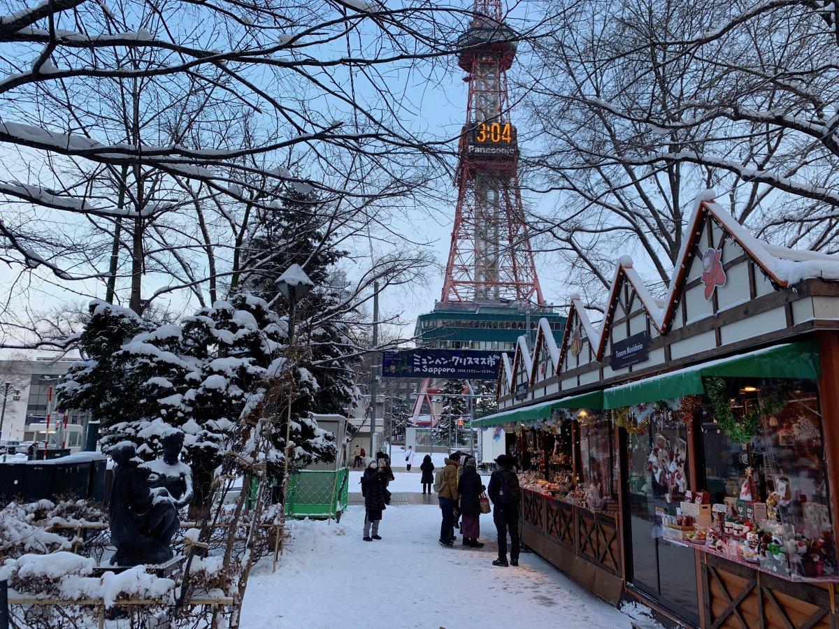 Χιονισμένες πόλεις στον κόσμο ανάμεσά τους το Sapporo στην ιαπωνία